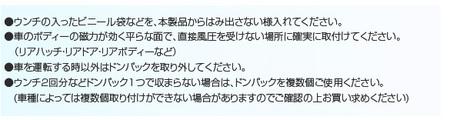 donpac_25.jpg